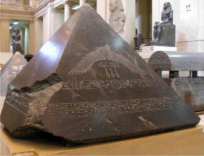 Таинственный камень Бенбен из храма Феникса S16283496