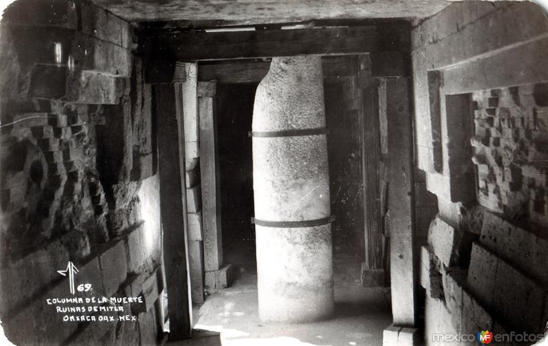 Миктлан - город который построили древние Боги