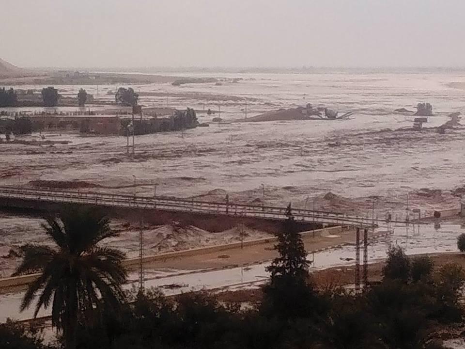 Погода иваново ивановская область на месяц