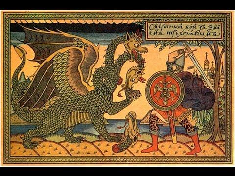 Крокодилы, драконы и динозавры на Руси. К вопросу о достоверности летописей